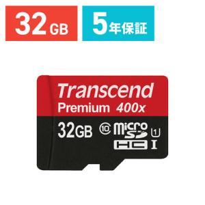 microSDHCカード 32GB Class10 UHS-I対応 Premium TS32GUSDCU1 最大転送速度 45MB/s  Transcend社製 トランセンド