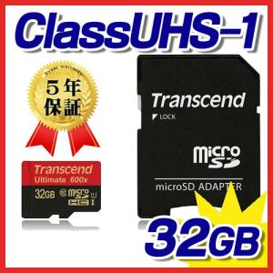 New 3DS 対応!microSDHC 32GB Class10 UHS-1対応 信頼のトランセン...