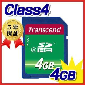 SDHCカード 4GB class4 TS4GSDHC4 トランセンド Transcend