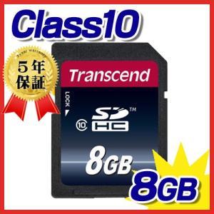 SDHCカード 8GB class10 TS8GSDHC10 トランセンド Transcend