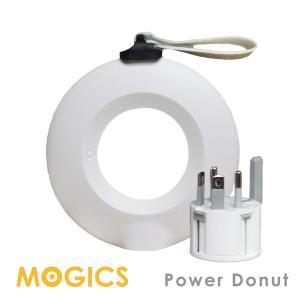 MOGICS Donut - Travel Power Strip - White