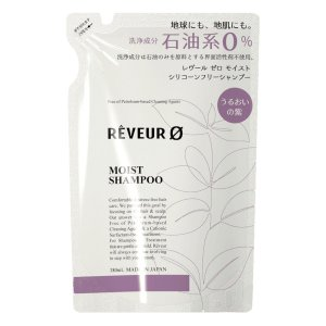 Reveur0(レヴール ゼロ) モイスト シリコーンフリー シャンプー 〈詰替〉 (380mL)