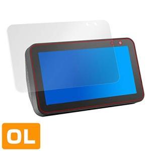 Amazon Echo Show 5 用 日本製 指紋が目立たない 反射防止液晶保護フィルム Ove...