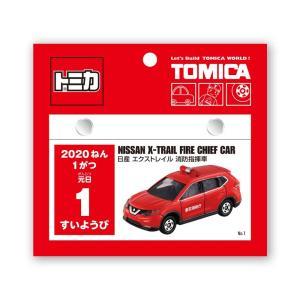 新日本カレンダー 2020年 カレンダー 壁掛け トミカ 日めくりカレンダー NK8820