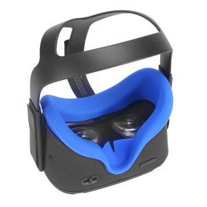NiceCool Oculus Quest フェイスシリコンカバー