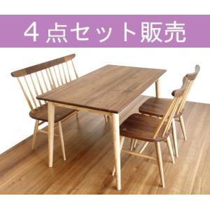 ダイニングセット 135 ダイニングテーブル 無垢 ウォールナット材 背付きベンチ 北欧  ウィンザー ナチュラル et-style