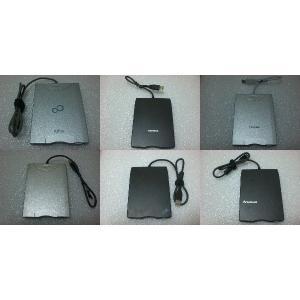 各メーカー製USB外付けFDD XP、Vista、Win7対応<BR> 各メーカーブラン...