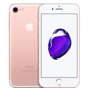 新品セール/APPLE iPhone 7 32GB SIMフリー MNCJ2J/A [ローズゴールド]/ Docomo ネットワーク制限〇/未開封新品/送料無料|et8