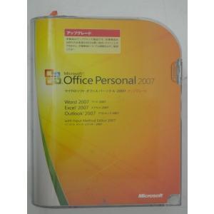 [開封品] Microsoft Office Personal 2007 日本語 アップグレード版 送料無料