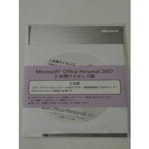 [新品] Microsoft Office Personal 2007 2年ライセンス版 日本語 OEM版 + メモリセット 送料無料