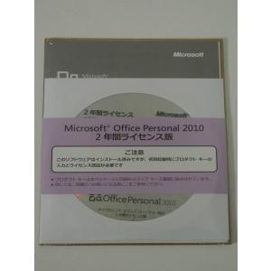 [新品] Microsoft Office Personal 2010 2年ライセンス版 日本語 OEM版 + メモリセット 送料無料
