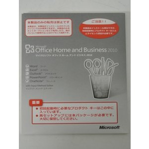 [開封品] Microsoft Office Home and Business 2010 日本語 OEM版 送料無料