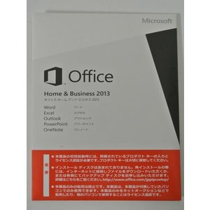[新品] Microsoft Office Home and Business 2013 日本語 OEM版 + PCパーツセット 送料無料
