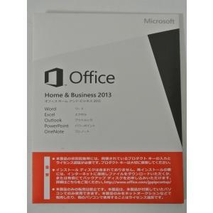 [新品] Microsoft Office Home and Business 2013 日本語 OEM版 + メモリセット 送料無料