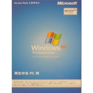 [送料無料]MicroSoft WindowsXP Professional Service Pack 3 32bit + メモリセット