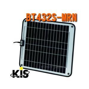BT432S-MRN ケー・アイ・エス(KIS) 太陽電池モジュール(ソーラーパネル) 14W|etech