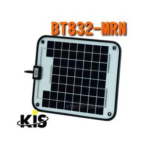BT832-MRN ケー・アイ・エス(KIS) 太陽電池モジュール(ソーラーパネル) 6.2W|etech