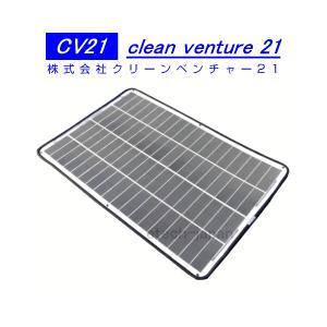 CVFM-0580T1-WH CV21 球状シリコン太陽電池モジュール(58W)|etech