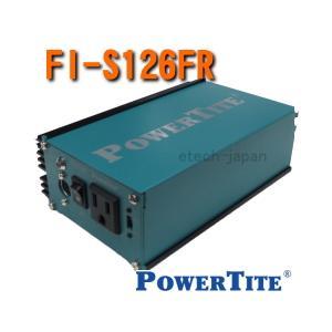 FI-S126 未来舎(POWERTITE) 正弦波インバーター 電源電圧:12V|etech