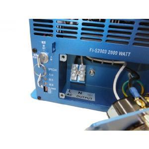 FI-S2003 未来舎(POWERTITE) 正弦波インバーター 電源電圧:12V|etech|03