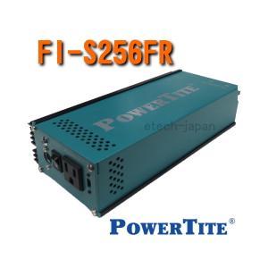 FI-S256 未来舎(POWERTITE) 正弦波インバーター 電源電圧:24V|etech