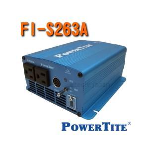 FI-S263A 未来舎(POWERTITE) 正弦波インバーター 電源電圧:12V|etech