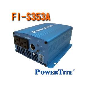 FI-S353A 未来舎(POWERTITE) 正弦波インバーター 電源電圧:12V|etech