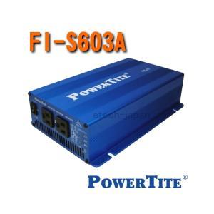 FI-S603A 未来舎(POWERTITE) 正弦波インバーター 電源電圧:24V|etech