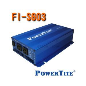 FI-S603 未来舎(POWERTITE) 正弦波インバーター 電源電圧:48V|etech
