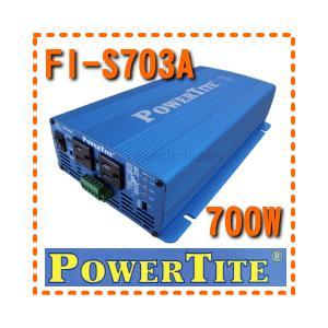 FI-S703A 未来舎(POWERTITE) 正弦波インバーター 電源電圧:48V|etech