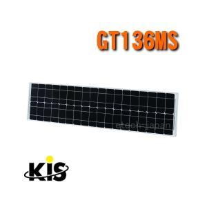 GT136MS ケー・アイ・エス(KIS) 太陽電池モジュール(ソーラーパネル) 62W|etech