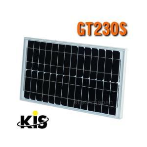 GT230S ケー・アイ・エス(KIS) 太陽電池モジュール(ソーラーパネル) 26W|etech