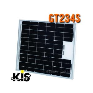GT234S ケー・アイ・エス(KIS) 太陽電池モジュール(ソーラーパネル) 30W|etech