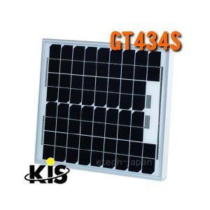 GT434S ケー・アイ・エス(KIS) 太陽電池モジュール(ソーラーパネル) 15W|etech