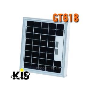 GT618 ケー・アイ・エス(KIS) 太陽電池モジュール(ソーラーパネル) 5.2W|etech