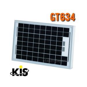 GT634 ケー・アイ・エス(KIS) 太陽電池モジュール(ソーラーパネル) 10W|etech