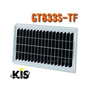 GT833S-TF ケー・アイ・エス(KIS) 太陽電池モジュール(ソーラーパネル) 7.0W|etech
