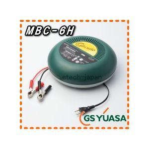 MBC-6H ジーエス・ユアサ(GS YUASA) 12V自動車用・12Vバイク用 鉛バッテリー専用充電器|etech