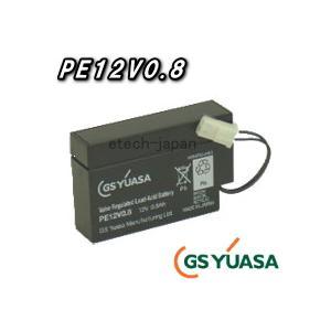 PE12V0.8 ジーエス・ユアサ(GS YUASA) ポータラックPEバッテリー|etech