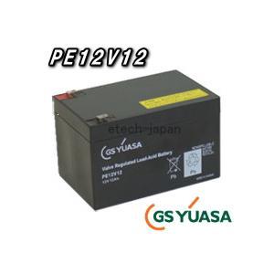 ■仕様 型式:PE12V12F2 公称電圧(V):12、定格容量(Ah・20時間率):12.0 外形...