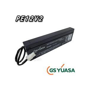 PE12V2 ジーエス・ユアサ(GS YUASA) ポータラックPEバッテリー