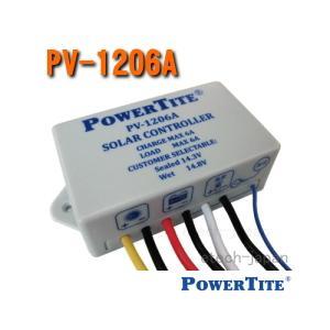PV-1206A 未来舎 太陽電池充放電コントローラー(夜間照明専用)|etech