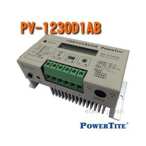 PV-1230D1AB 未来舎(POWERTITE) ソーラーコントローラー 12V用 30A|etech