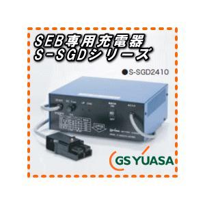 S-SGD2410 ジーエス・ユアサ SEB電池専用充電器 etech