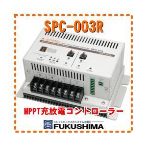 SPC-003R 福島電機(soldio) ソーラーパネル充放電コントローラー|etech
