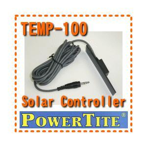 TEMP-101(TEMP-100:後継機種) 未来舎(POWERTITE) 温度検出センサー(ソーラーコントローラー用)|etech