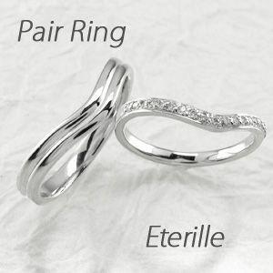 ペアリング ゴールド 18k ダイヤモンド 指輪 結婚指輪 ...