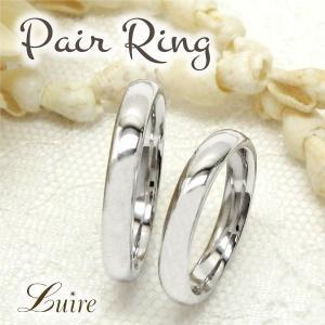 リング シルバー ペアリング 甲丸地金 結婚指輪 シルバー マリッジリング SV925