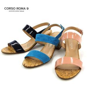 コルソローマ:CORSO ROMA 9 232/2 サンダル Made in italy イタリア製|eterna