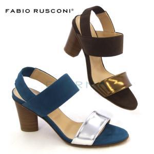 【店頭展示品】FABIO RUSCONI ファビオルスコーニ 0201 イタリア製 サンダル|eterna